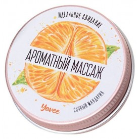 Массажная свеча «Ароматный массаж» с ароматом мандарина - 30 мл.